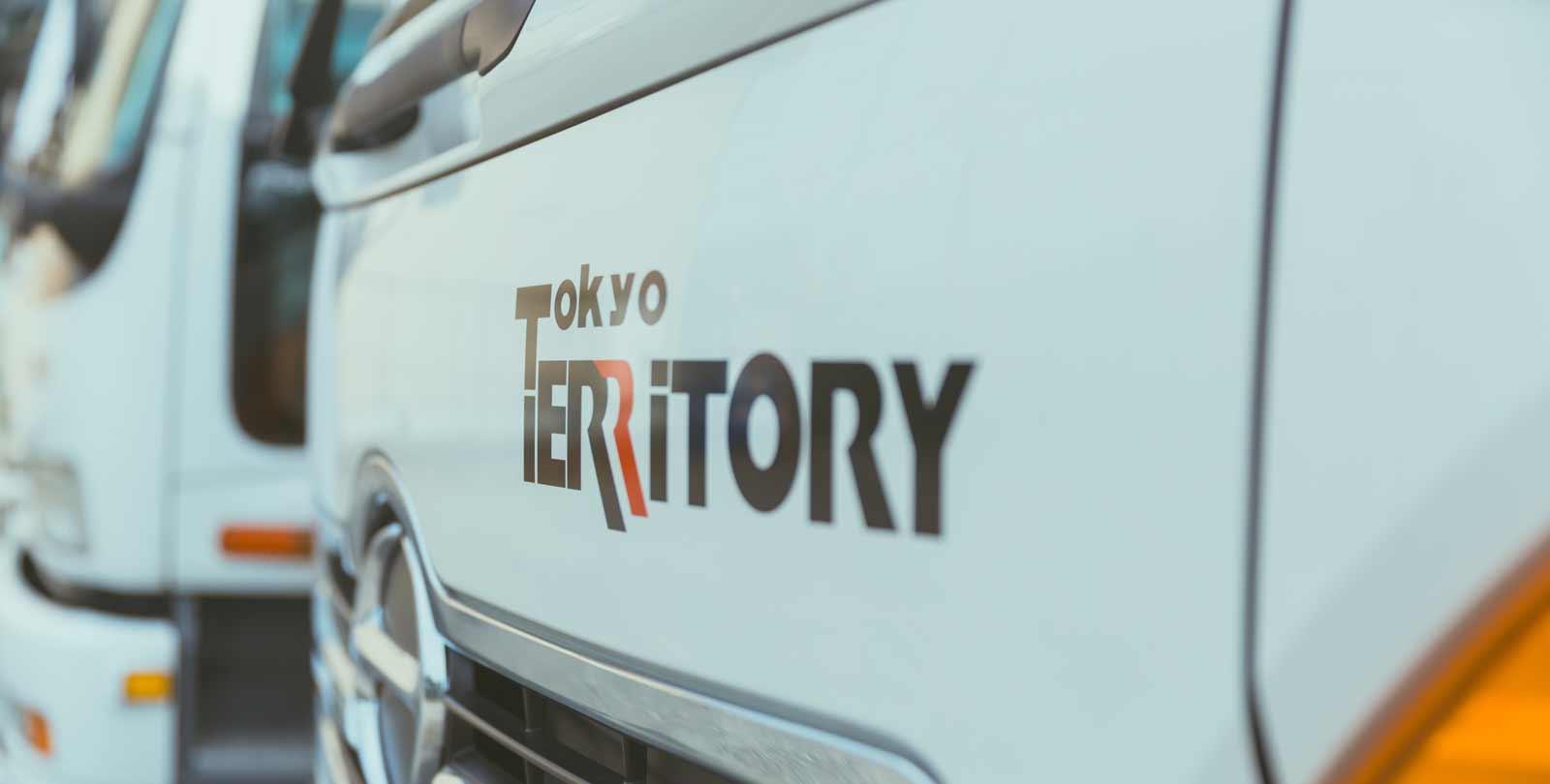 東京テリトリー 写真6